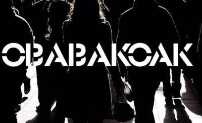 Obabakoak- Arriaga- teatro