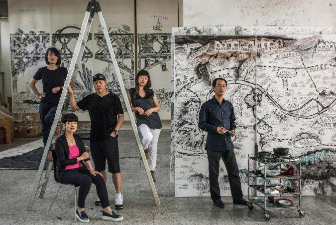 Arte y China - 11 de mayo al 23 de septiembre