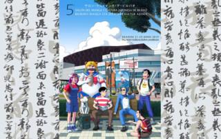 V Salón del manga y cultura japonesa Bilbao 2019
