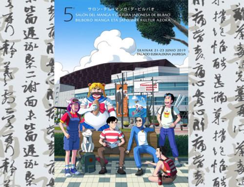 V Salón del Manga y Cultura Japonesa en Bilbao – 21 al 23 de junio